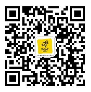 wechat promotion